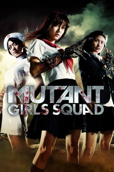 Mutant Girls Squad 2010 1080p BluRay x264-YAMG
