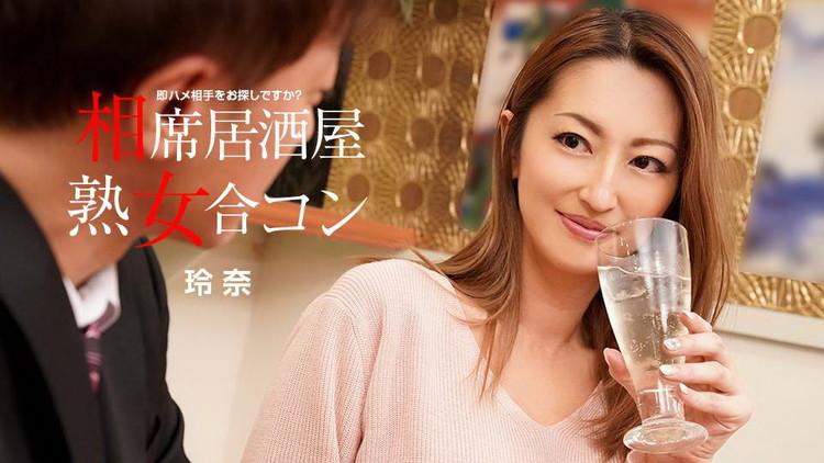 Rena Fukiishi - Share table pub mature woman joint party [FullHD/1080p/1.76 GB] 1pondo.tv