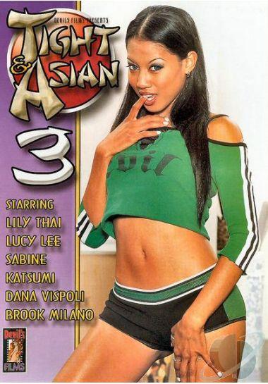 Tight, Asian #3 [DVDRip 240p 1.11 Gb]