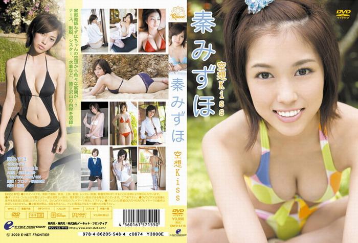 [ENFD-5115] Mizuho Hata 秦みずほ – 空想Kiss