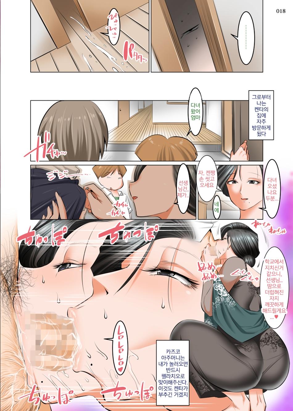 page0018.jpg