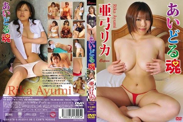 [KIDM-095] Rika Ayumi 亜弓リカ- あいどる魂