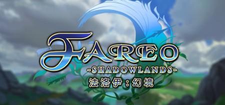 Fareo Shadowlands-DARKSiDERS