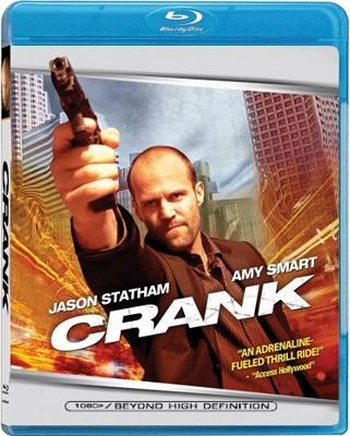 Crank (2006).avi BDRiP XviD AC3 - iTA