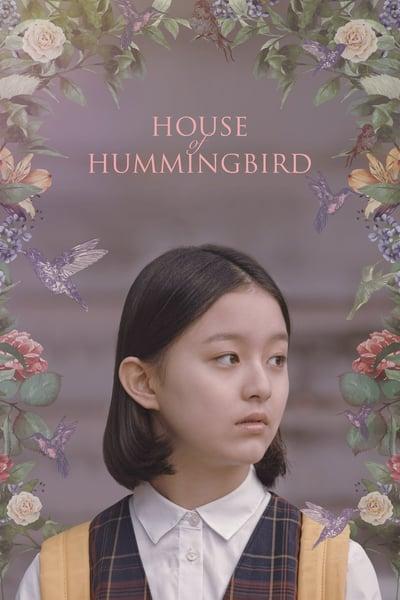 House of Hummingbird 2018 720p BluRay x264-YAMG